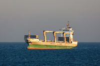 Al Muthanna Ship. Tanker.
