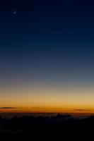 Mond über Hawaii