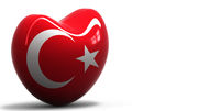 Heart with national flag of Turkey