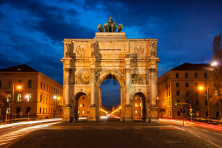 Victory Gate, Munich