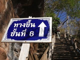Von Ebene 5 nach 6 im Felsentempel Wat Phu Tok (auch Wat Jetiyakhiri),Beung Kan Provinz, Thailand