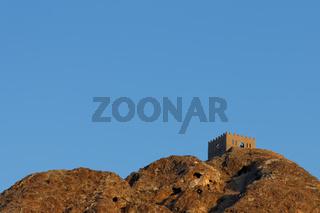 Sultanate of Oman. Saltanat ʿUmān.