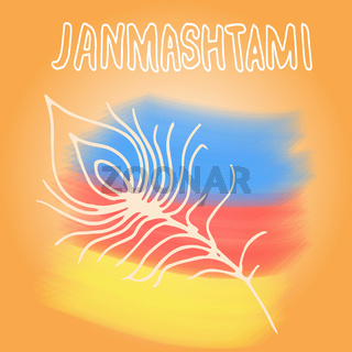 Happy Janmashtami. Indian fest. Dahi handi on Janmashtami, celebrating birth of Krishna. Watercolor abstract background. Template for creative flyer, banner, greeting cards