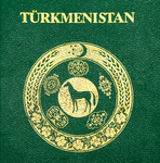 Fragment of the Turkmenistan  passport cover