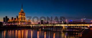 Panoramic View Of Hotel Ukraine And New-Arbat Bridge
