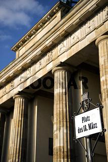 Platz des 18. März, Berlin