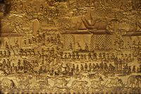 Relief aus einem Laotischen Tempel
