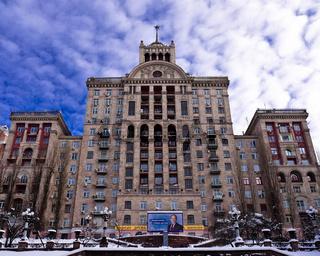 Kreschatik Kiew