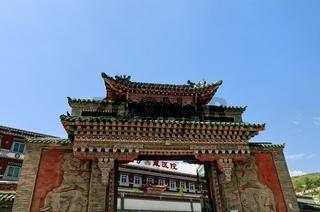 Toreingang Kloster Kumbum Champa Ling Tibet