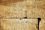 Egyptian texture