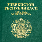 Fragment of the Uzbekistan  passport cover