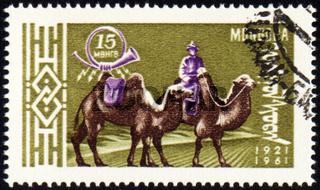 MONGOLIA - CIRCA 1961: stamp printed in Mongolia