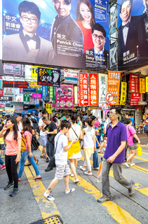 Mongkok shopping street