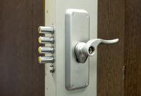 Sicherheitstürschloss Security door lock