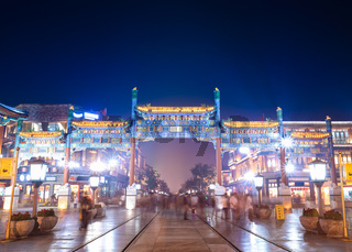 beijing traditional decorated archway