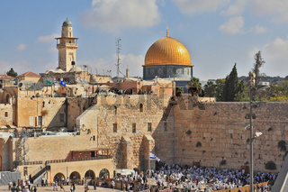 Prayer at the Western Wall of the Temple