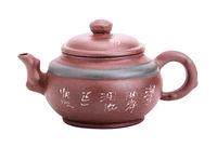 Chinese yixing ceramic handmade teapot isolated on white background
