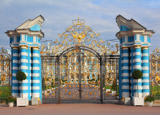 gate of catherine palace in Tsarskoye Selo