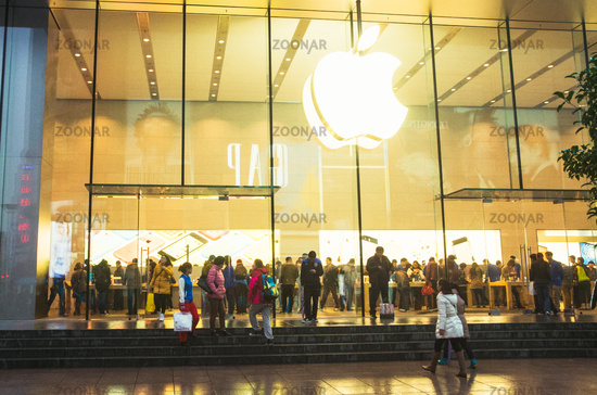 apple flagship store in shanghai china