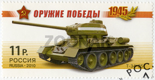 RUSSIA - 2010: shows T-34-85 medium tank, series Weapon of the Victory, Tanks, The 65th anniversary of Victory in the Great Patriotic War of 1941-1945