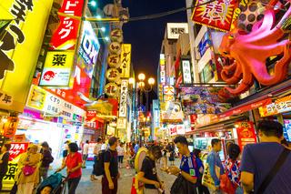 Dotonbori Arcade Restaurants Promenade Night Osaka