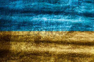 Ukrainian flag in the form of old paintings
