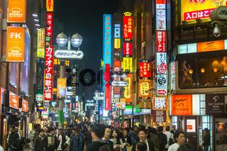 Nightlife in Shibuya, Tokyo, Japan.