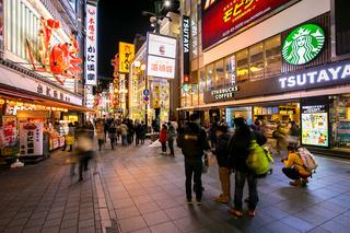 Dotonbori Osaka Japan