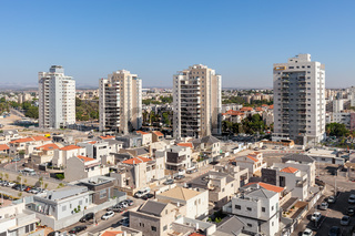 Modern residential buildings in Israel.