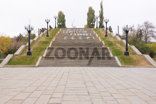 View of the main staircase at the entrance area of the historical-memorial complex quot;To Heroes of the Battle of Stalingradquot;