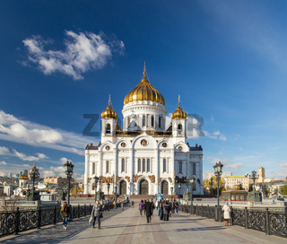 Cathedral of Christ the Savior Moscow Russia.