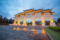 Chiang Kai-shek Memorial Hall at night in Taipei city, Taiwan