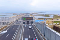 Opening of the movement on the Crimean bridge. The inscription in a good way.
