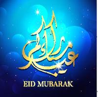 Eid mubarak greeting card arabic vector calligraphy