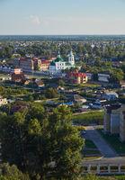 The piedmont near Tobolsk kremlin. Tobolsk. Russia