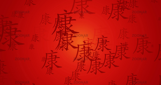 Health Chinese Calligraphy New Year Blessing Wallpaper