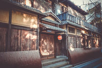 Traditional japanese houses, Gion district, Kyoto, Japan