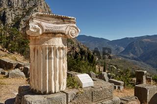The ancient Greek column in Delphi, Greece.