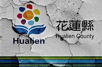 flag of Hualien county, Taiwan