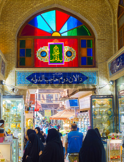 People Tehran Grand Bazaar. Iran