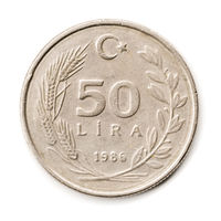 Old Turkish Coin on White Background, 50 TL, 1986