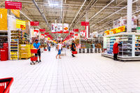 Interior of the hypermarket Auchan