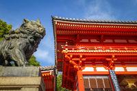 Lion statue at Yasaka-Jinja, Kyoto, Japan