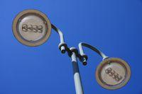 Lampen aus Froschperspektive
