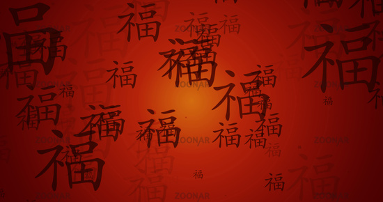 Prosperity Chinese Symbol Background