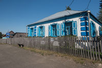 Old school where studied Vasily Shukshin in Srostki village. Altaiskiy Krai. Western Siberia. Russia