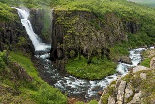 Fardagafoss Wasserfall Island