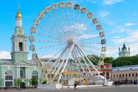 Ferries Wheel Andrew chuch Kiev