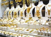 Gold market in Sharjah City