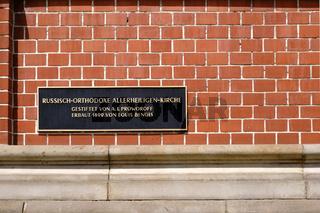 Goldschild Russische Kapelle Bad Homburg